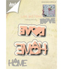 Joy Crafts - Cutting - Love en Home